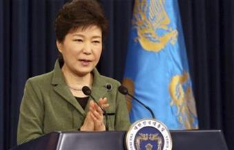 حكم جديد بالسجن ثمانى سنوات على الرئيسة السابقة لكوريا الجنوبية