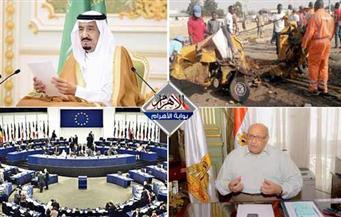 مقاضاة السعودية.. انفجار نيجيريا.. عقوبات سوريا.. مقابر العياط.. حريق الجامعة.. بنشرة منتصف الليل