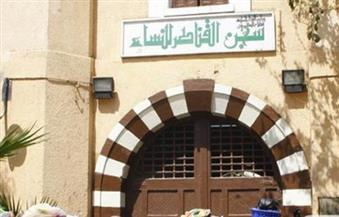 السجن ٣ سنوات لصاحب مكتب تأجير سيارات بشرم الشيخ للاتجار بالمخدرات