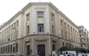"""تعديل بمجلس إدارة البورصة المصرية بعد انتقال """"المشاط"""" لصندوق النقد الدولى"""