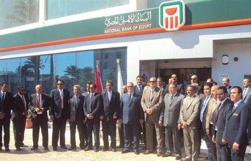 افتتاح فرع جديد للبنك الأهلي المصري بالغردقة بوابة الأهرام