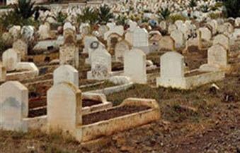"""للمقيمين بمدن بدر والشروق والعبور.. """"الإسكان"""": طرح 150 قطعة أرض مقبرة للمسلمين و533 للمسيحيين"""