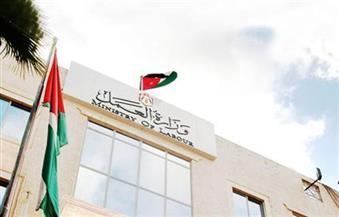 وزارة العمل الأردنية تقرر مد فترة تصويب الأوضاع للعمالة المخالفة