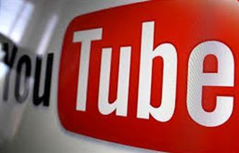 التلاميذ في ألمانيا يستخدمون يوتيوب للتعلم