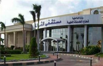 «الداخلية» توقع الكشف الطبى على 144 مواطنا وصرف الأدوية اللازمة لهم بالمجان