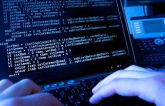 الهجوم الإلكتروني يُصيب مئات الآلاف من أجهزة الحاسوب في الصين