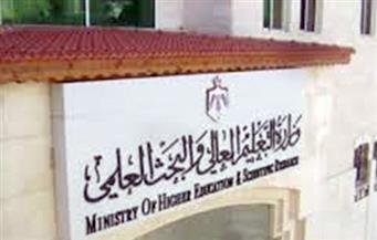 """""""البحث العلمي"""" تهنئ العلماء المصريين الفائزين بعضويات أكاديميات دولية وإقليمية"""