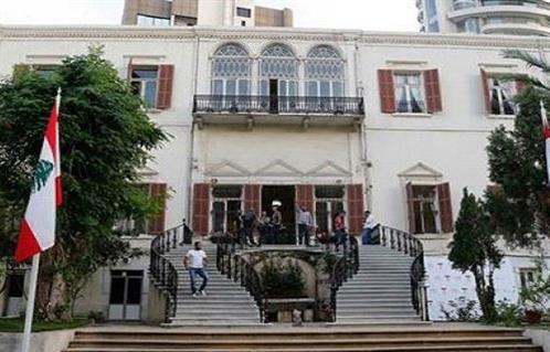 الخارجية اللبنانية تطالب الأمم المتحدة بالتأكد من عدم اعتداء إسرائيل على حقوق لبنان