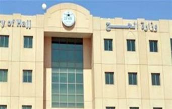السعودية: قصر حج هذا العام على المواطنين والمقيمين