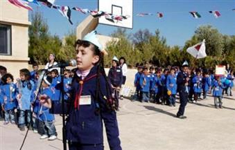 الإذاعات المدرسية بالمنوفية تتضن كلمات عن عروبة القدس