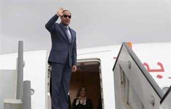 الرئيس السيسي يغادر إلى نيويورك للمشاركة في أعمال الجمعية العامة للأمم المتحدة