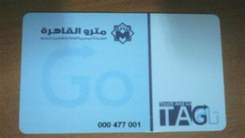 أحمد البري يكتب: الكارت الذكي لحل أزمة تذاكر المترو