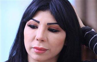 رفض استشكال غادة إبراهيم وتأييد حكم حبسها عامًا لإدارتها شقة للأعمال المنافية للآداب