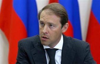 """موسكو تطلب دعم مصر في ترشيحها لاستضافة """"إكسبو 2030"""""""