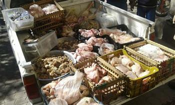 """""""الزراعة"""": ضبط أكثر من 8 أطنان لحوم ودواجن وأسماك غير صالحة للاستهلاك الآدمي"""