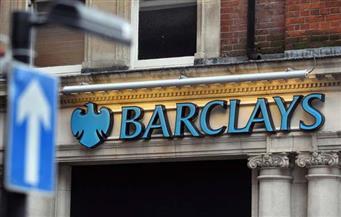 قفزة في أرباح باركليز وبي إن بي باريبا بدعم فورة في تعاملات الأسهم