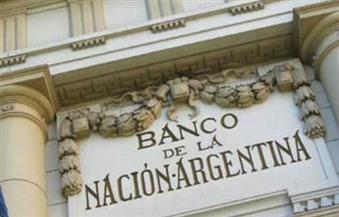 """الأرجنتين تقرر زيادة أسعار الفائدة لوقف تراجع قيمة """"البيزو"""""""