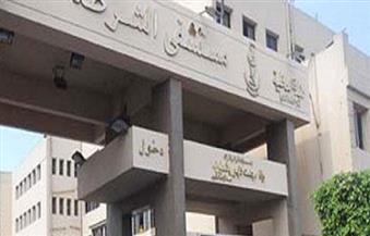 «الداخلية» توقع الكشف الطبي على 156 مواطنا.. وصرف الأدوية اللازمة لهم بالمجان