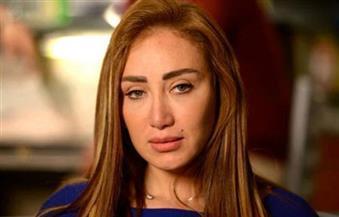 تأجيل محاكمة ريهام سعيد وصحفي لاتهامهما بتشويه سمعة الفنانة زينة