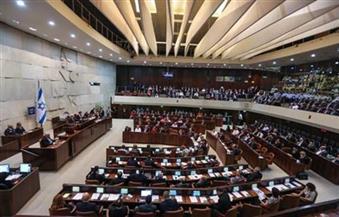"""الكنيست الإسرائيلي يُصادق على قانون جديد لـ""""مكافحة الإرهاب"""""""