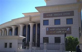 """""""خريجي الأزهر"""" تنظم عدة ندوات بمكتبة مصر العامة في الأقصر"""