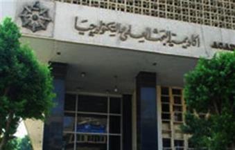 أكاديمية البحث العلمي تمول 58 مشروعاً في يوم الهندسة المصري
