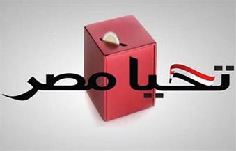 """رد الجميل.. مقاولون يدشنون مبادرة تبرع لصندوق """"تحيا مصر"""""""