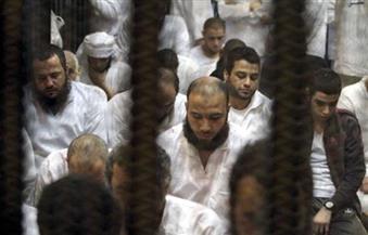 """اليوم استكمال محاكمة 215 متهما في قضية """"كتائب حلوان"""""""