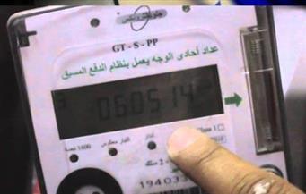 """أهالي الجيزة يشكون غلاء أسعار الكهرباء: """"مزيد من الضغط على المواطن.. هنجيب منين؟"""""""
