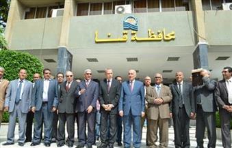 """تحت شعار """"حلوة يا بلدي"""".. محافظ قنا يعقد اجتماعًا لتنفيذ مبادرة زراعة 500 شجرة بكل قرية"""