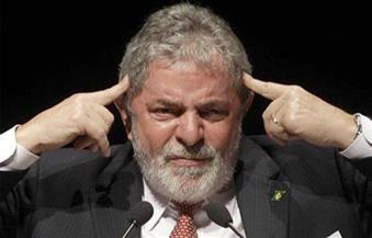 """القضاء البرازيلي يحيل الرئيس السابق لولا إلى المحاكمة بتهم فساد في قضية """"بتروبراس"""""""