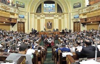 وافق على 6 قوانين و3 اتفاقيات وناقش أول استجواب خلال الفصل التشريعي الحالي.. حصاد مجلس النواب في أسبوع