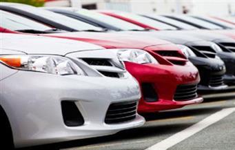 بيع سيارات الهيئات الدبلوماسية والمستوردة المتنازل عنها في مزاد