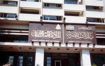 """""""قدس الأقداس وحجرة المركب المقدس في معابد الأسرة الثامنة عشرة"""".. دراسة مقارنة لأحمد عثمان"""