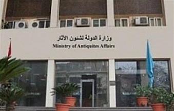 """وفد أثري مصري يشارك في مؤتمر """"تراث تحت التهديد"""" بالأردن"""