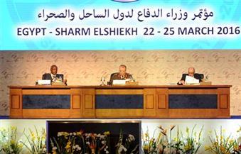ننشر نص كلمة أمين عام وزارة الدفاع المصري في اجتماع الساحل والصحراء