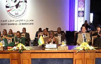 """ننشر ملامح"""" إعلان شرم الشيخ"""" الذي يصدر في الجلسة الختامية لمؤتمر تجمع دول الساحل والصحراء"""