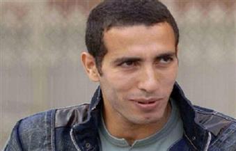 """تأجيل الطعن على حكم إلغاء التحفظ على أموال """"أبو تريكة"""" لـ ٢ ديسمبر"""