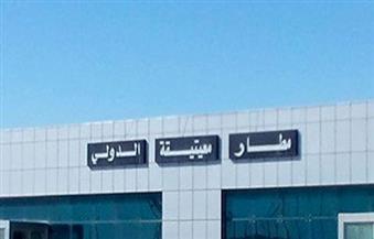 إغلاق مطار العاصمة الليبية بسبب اشتباكات