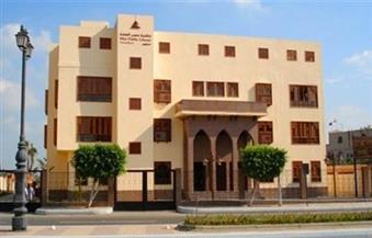 انتهاء فعاليات الموسم الثقافي الصيفي لمسرح العلوم بمكتبة مصر العامة في دمياط