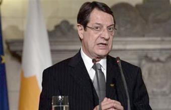 قبرص تعرب عن ارتياحها إزاء بيان المجلس الأوروبي بشأن النزاع مع تركيا