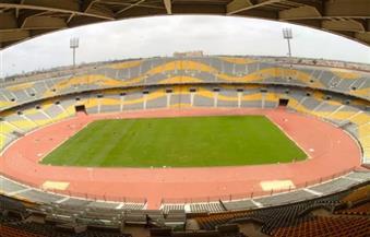 أمطار أول ديسمبر تهدد إقامة نهائي كأس مصر ببرج العرب