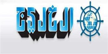 """""""الخليج""""الإماراتية: اجتماع الخارجية العرب بشأن ليبيا جاء في وقته.. وضرورة رفض أباطيل تركيا عن حقوق تاريخية"""