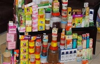 ضبط كميات من مستحضرات التجميل المهربة بميناء الإسكندرية