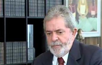 """حملة """" لولا دا سيلفا"""" الانتخابية في البرازيل تنطلق من السجن"""
