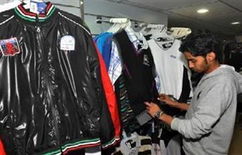 مبادرة لبيع الملابس الشتوية بالتقسيط لجميع العاملين بالدولة