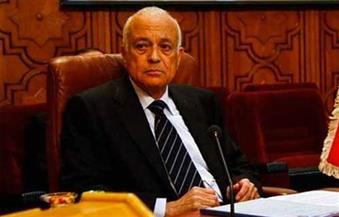 العربي يدين التفجيرات الإرهابية في بلدة القاع اللبنانية