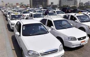 """مصادر: """"محافظ القاهرة"""" يجتمع لرفع تعريفة ركوب """"التاكسي الأبيض"""""""