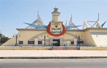 تشكيل لجنة لاسترداد أموال الدولة في الحديقة الدولية بالإسكندرية