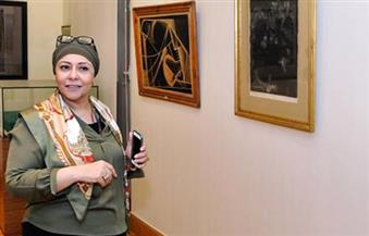 إقالة عميدة كلية الفنون الجميلة بجامعة حلوان
